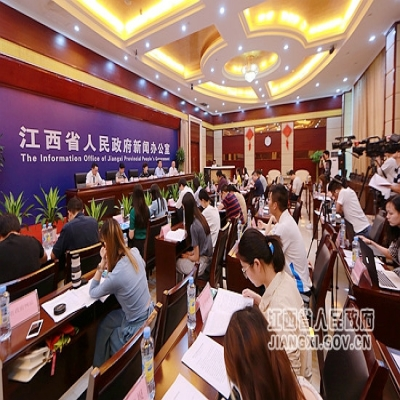 江西省2018年工业绿色发展工作方案